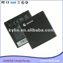 high capacity battery cell phone battery for HTC Amaze 4G(G22)