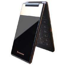 Original Lenovo A588t 4 Inch TFT Screen, Android 4.4 4GB Vertical Flip Smart Phone, MTK6582M Quad Core Dual SIM, GSM Network