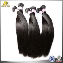 Cheap Healthy Unprocessed Brazilian Remy Hair Uk