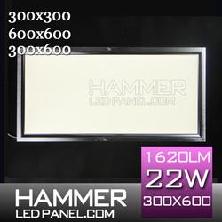 Ultra thin led panel light 300x600 smd2835 22w 1620lm square led panel lights