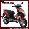 Tamco cheap utility vehicle/chopper bicycle/diesel engine motorcycle