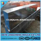Cold Working Tool Steel D2 Block