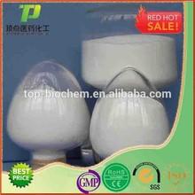 Factory supply Top Quality 100% Pure Mitomycin C Mitomycin C sterile