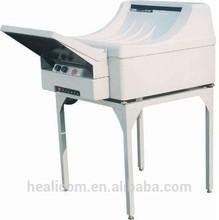 XFP435-T X-ray Film Processor