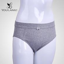 HOT sexy comfortable sports cotton underwear
