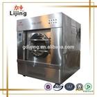 Best Washing Machine / Laundry Hospital Washer / Commercial Washer Extractor (70kg Capacity)