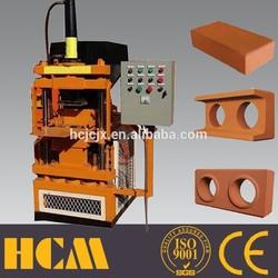 LY1-10 kenya soil cement interlocking brick making machin