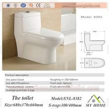 ceramic washdown one piece toilet japanese toilet toto