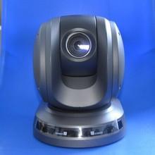 High Definition 1080P Video Meeting Camera 60 Frame SDI DVI-I Output Conference Camera