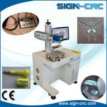High precision 20w fiber laser marking machine / metal laser engraving machine
