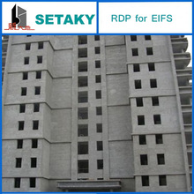 redispersible polymer powder for insulation construction adhesive