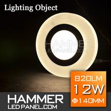 [HAMMER] Lighting Object 12W Down Round panel ceiling light