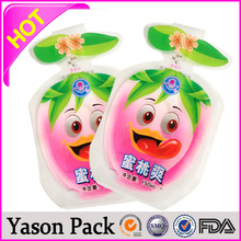 YASON 7 lbs ice bags non woven rice bag america juice bag