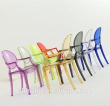 Design Armchair Ghost Chair PC-101A