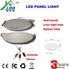 CE round led panel light 9w slim led panel light, thin led panel light