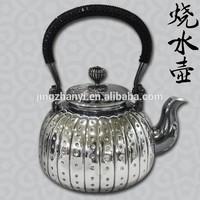 hollow bead design teapot, blessing dinnerware , silver teapot