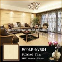 GZ haorui 40 x 40cm economic outdoor flooring english style home decoration porcelain tiles in dubai