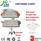 CE square led panel light 12W slim led panel light, thin led panel light
