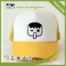 Promotional Trucker Mesh Cap With Printed Logo Front For Kids/Children