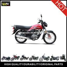 China fornecedor, Novo produto, Zh125-7c ruibiao, Motocicletas 50 cc