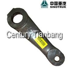 sinotruk howo steering arm for steering system WG9719470020