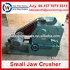 best factory price portable crusher,laboratory crusher jaw crusher
