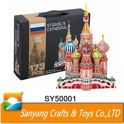 Educational toys Saint Basil's Cathedral cubic fun 3d puzzle