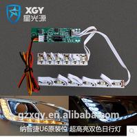 2015 new product LED Light DRL, Daytime Running Light Luxgen U6