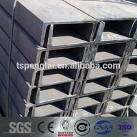 best price for channel steel american standard