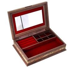 custom decorative ethnic mens vintage chinese antique wood jewelry box
