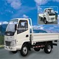 Camion léger( 2.5tons camion léger, euro ii camion.)