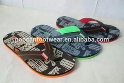2015 summer beach slippers shoes
