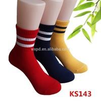 sbmay bamboo socks ,no odor ,anti bacteria anti-mirobial, seo-friendly,kids size 9-12 years old