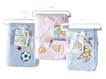 100*75cm 170g double-sided plush+170g interlock baby children blanket