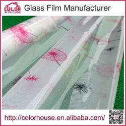new self-adhesive decorative glass window film glue for pvc film
