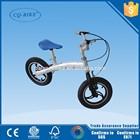 hot sale great material super quality oem aluminium alloy children balance bike 4 wheel children bike