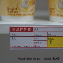 plastic supermarket shelf label for shelves display