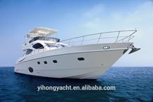 63ft luxury yacht with flybridge