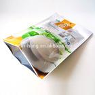 Alibaba Custom Printed Food Packing