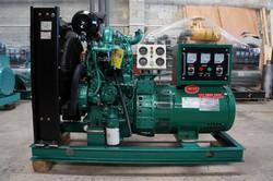 25 kva diesel generator hot sale brand chinese yuchai diesel engine