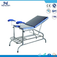 Yongxin Hospital stainless steel Gynaecology Examination Couch Examination bed