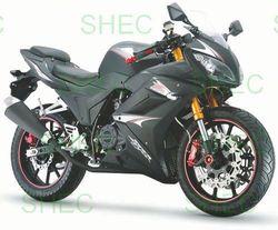 Motorcycle motor three wheel
