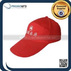 Sports Caps Company Baseball Caps Sports Direct