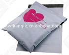 custom printed plastic courier bag