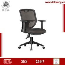 good quality modern computer mesh staff chair A66