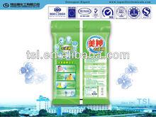 Industrial Laundry detergent powder