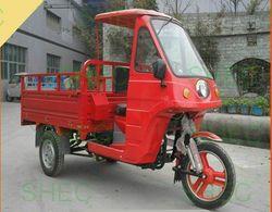 Motorcycle 200cc 4-stroke van cargo three wheel motorcycle