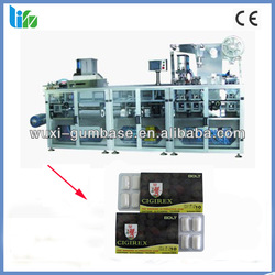 Coating chewing gum automatic blister gum packaging machinery