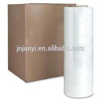 New high quality polypropylene plastic film OPP film