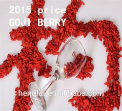 goji juice from china dried goji berry material